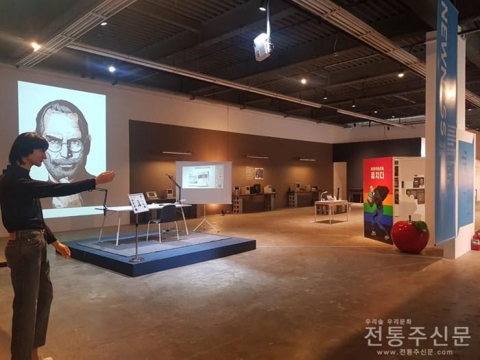 2019광주디자인비엔날레에서 '애플박물관을 훔치다' 전시 개막.jpg