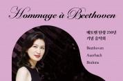 최재원 피아노 독주회, 4월 12일 개최