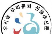 부산관광공사 문화관광해설사 교육대상자 모집