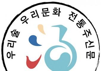 충청북도 창조경제혁신센터 3월 22일까지 '스타트업 스쿨 7기' 모집