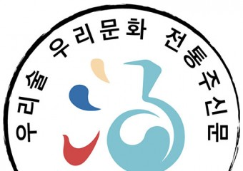 '부산의 맛' 가이드북 발간